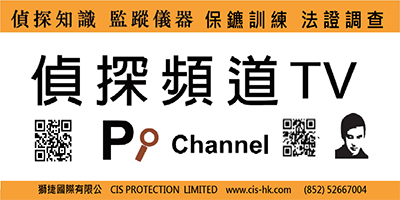 Pi Channel logo
